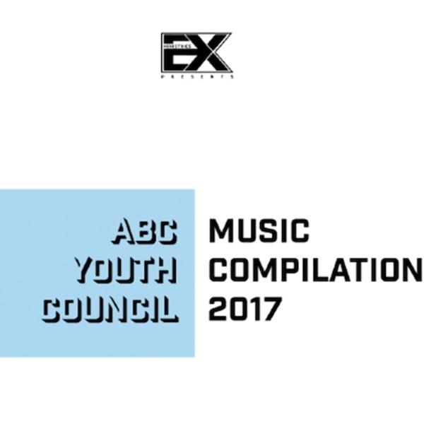 EXM Music - ABC Compilation Vol 1