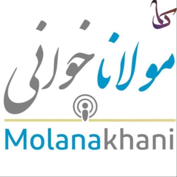 Molanakhani
